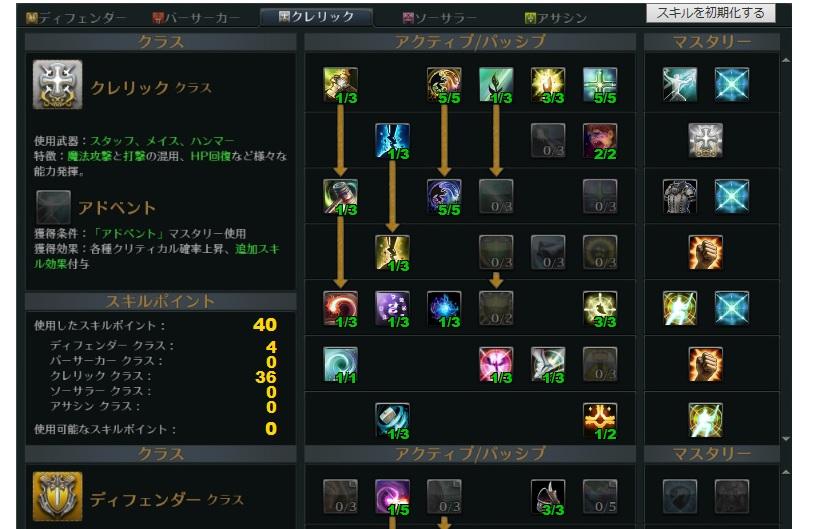 2013110317331186d.jpg