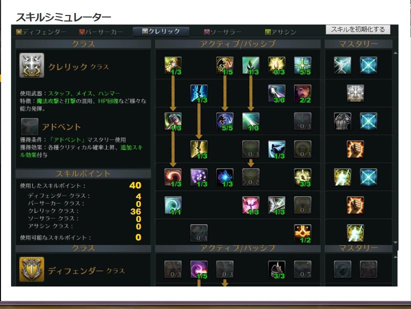 20131103173312af3.jpg