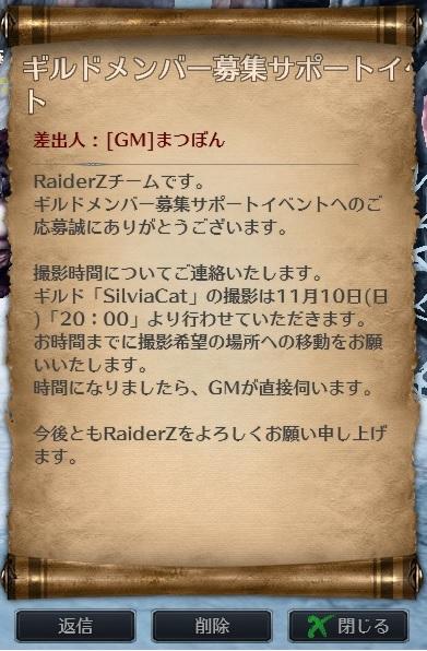 201311121857521a6.jpg