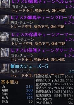 20131126114343f5e.jpg