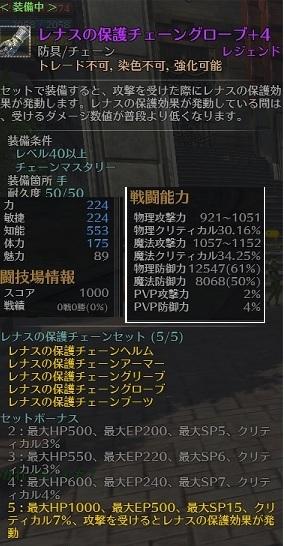 20131126114345b35.jpg