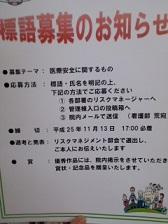 20131025124238038.jpg