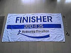 marathon_1.jpg