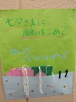 tanabata2003_5.jpg