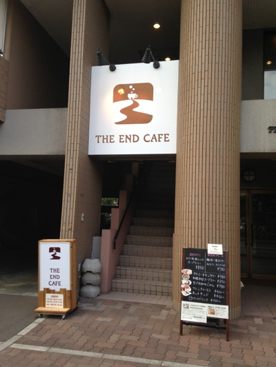 THE  END  CAFE