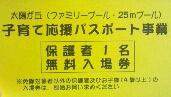 fc2_2013-07-22_06-13-29-943.jpg