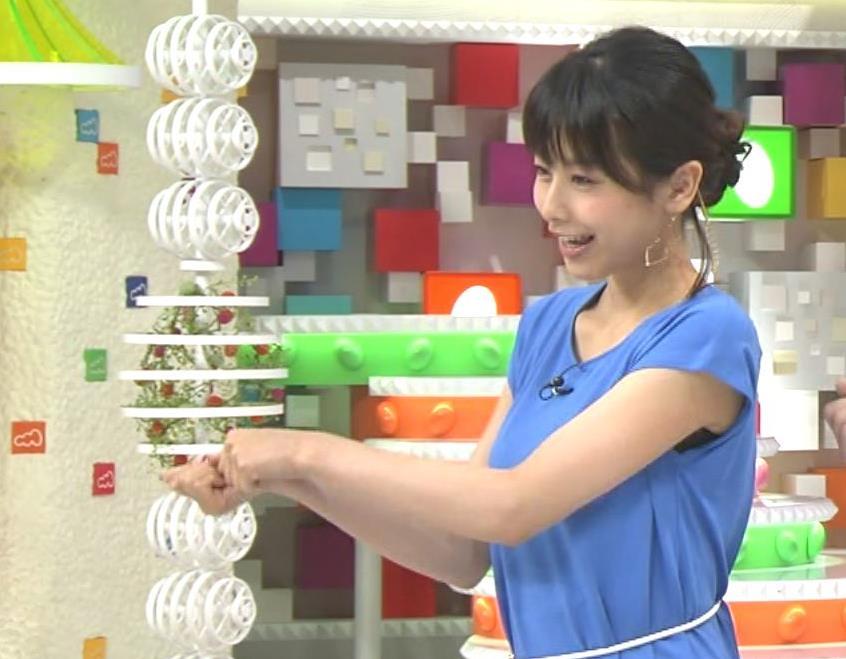 加藤綾子 きれいな腕フェチ向けキャプ画像(エロ・アイコラ画像)