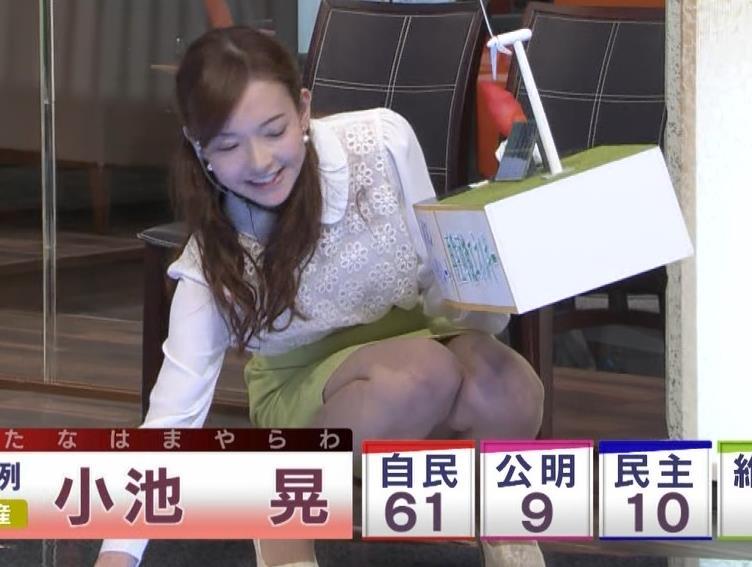 水野真裕美 ミニスカートキャプ・エロ画像2