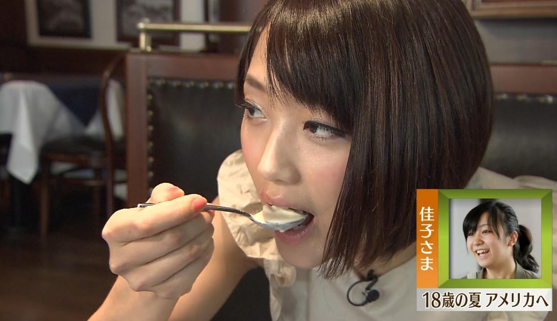 竹内由恵 食べているところキャプ画像(エロ・アイコラ画像)