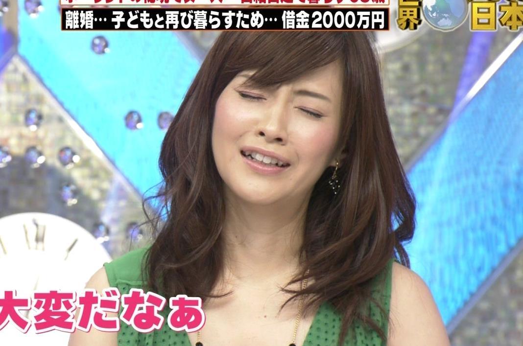 杉崎美香 エロい表情キャプ画像(エロ・アイコラ画像)