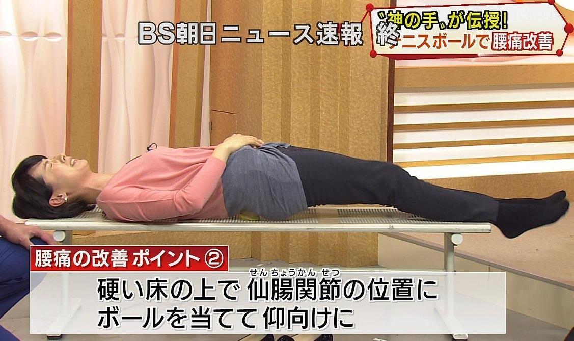 野村真季 ベッドで横になったところキャプ画像(エロ・アイコラ画像)