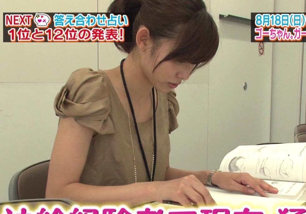 久冨慶子 かわいい系女子アナキャプ画像(エロ・アイコラ画像)