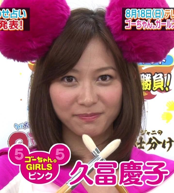久冨慶子 かわいい系キャプ・エロ画像3