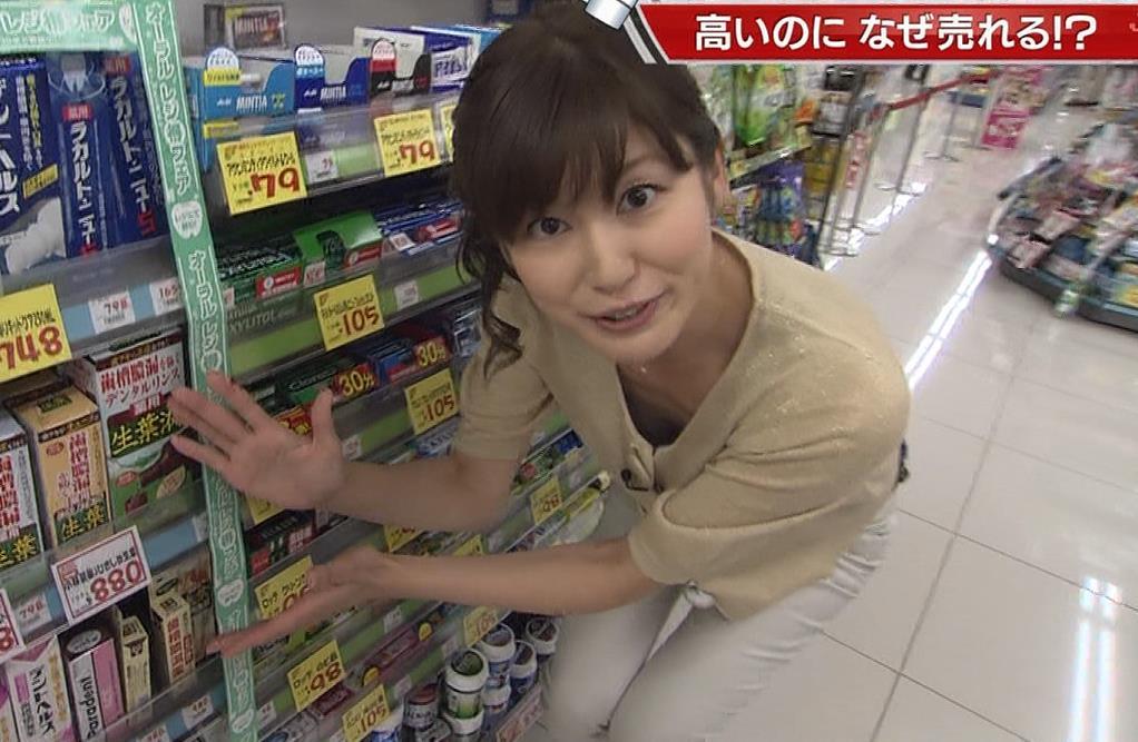 加藤真輝子 パンチラキャプ・エロ画像2