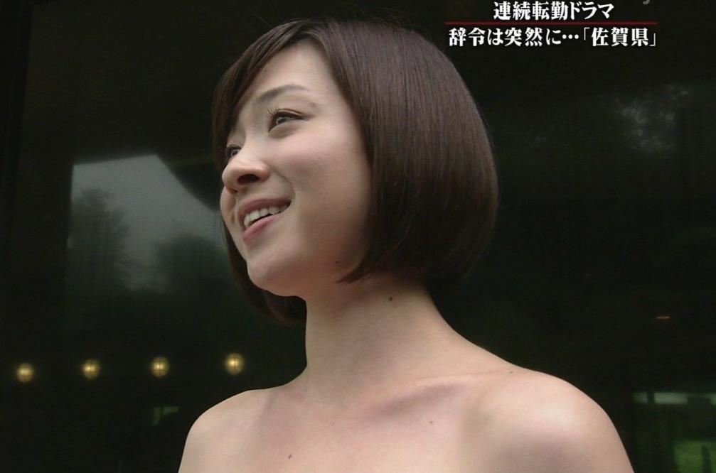 黛英里佳 転勤ドラマのはるみの入浴シーン (ケンミンSHOW 20130824)キャプ画像(エロ・アイコラ画像)