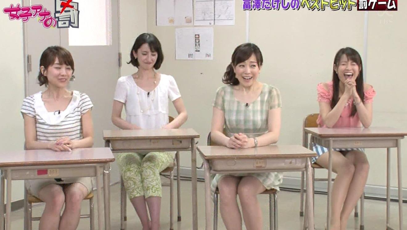 TBS女子アナ 田中みな実、小林悠、江藤愛、佐藤渚キャプ画像(エロ・アイコラ画像)