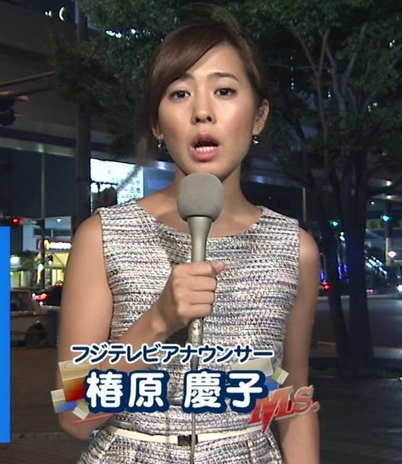 椿原慶子 横乳キャプ・エロ画像2