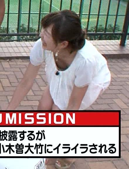 狩野恵里 前かがみ胸ちら(モヤさま 20130917)キャプ画像(エロ・アイコラ画像)