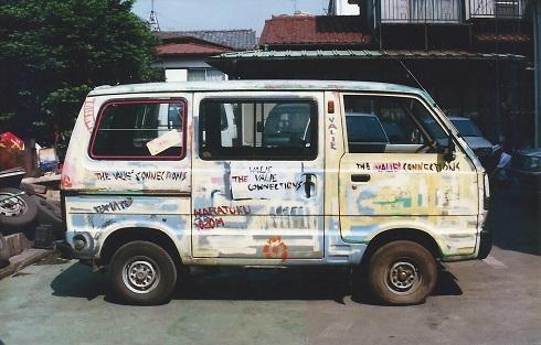 car5.jpg