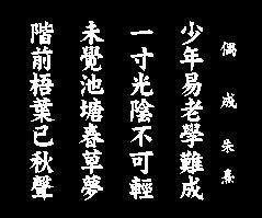 gusei_20130731123915ddc.jpg
