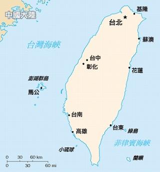 台湾・澎湖島地図
