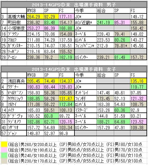 2013-10-18.jpg