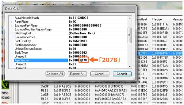 PC4-2d-11.jpg