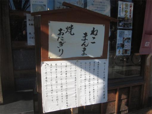 14-01-13-04.jpg