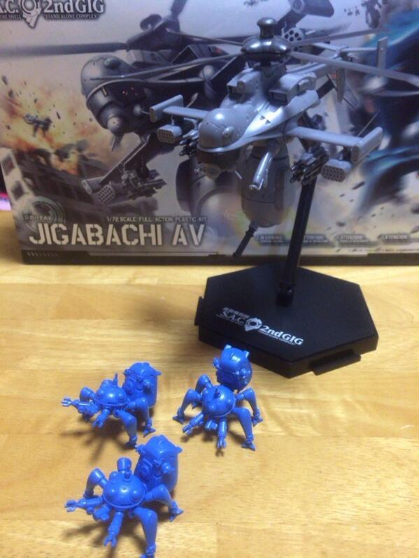 Jigabachi04.jpg