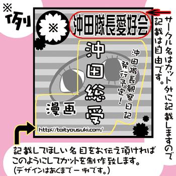 20130728190605d8b.jpg