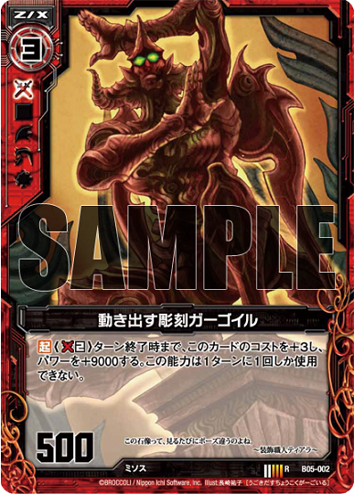 card_130617.png