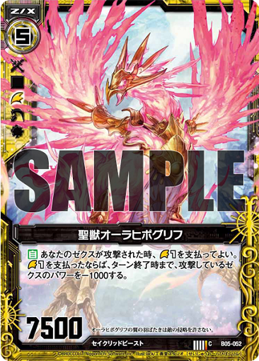 card_130619.png