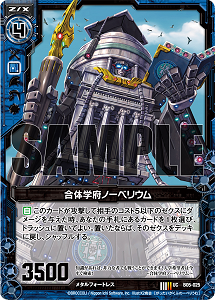 card_1306256.png