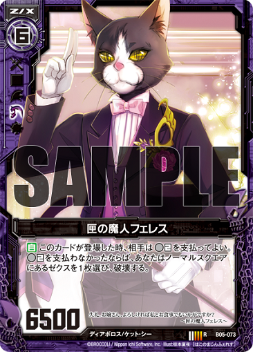 card_130711.png