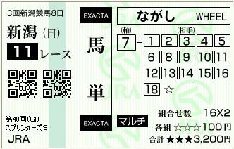 20141022215138ec3.jpg