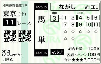 201410222153004f2.jpg