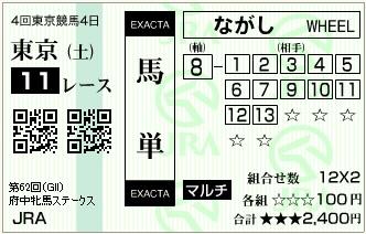 20141022215640458.jpg