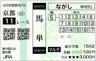 20141026115727c0f.jpg