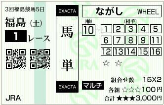 201411021350552ec.jpg