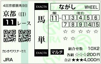 20141102161533a63.jpg