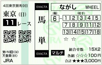 20141102161536f4d.jpg