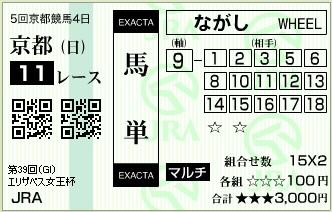 20141116161834b04.jpg