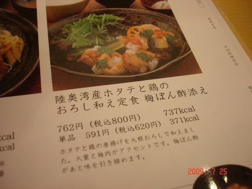 DSC06836.jpg