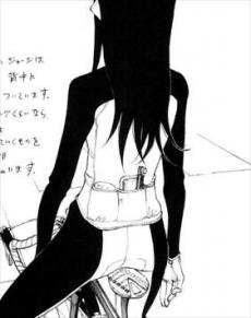 のりりん6/織田輪のケツ