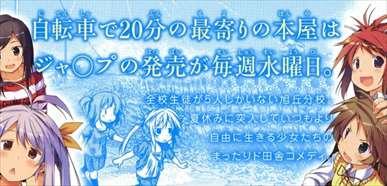 20131206155125da4.jpg