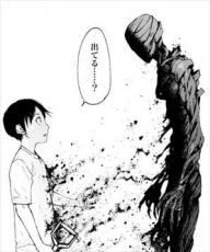 亜人1/永井圭