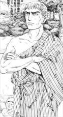 テルマエ・ロマエ1/浴衣の着方