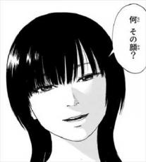 惡の華10/仲村さん