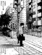 闇金ウシジマくん29/加茂