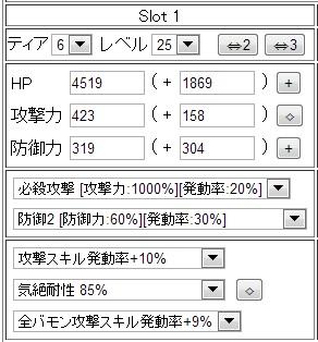 blog282.jpg